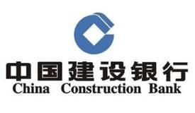 """中国建设银行贵阳城北支行聚焦""""一老一小""""办实事"""