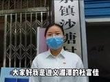全国抗疫先进个人杜富佳:将援鄂抗疫经验投入驻村工作中