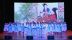 满江红、木兰辞、少年中国说经典片段诵读
