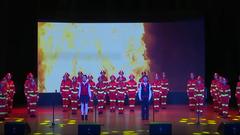 消防战士诵
