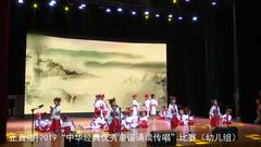 我唱贵州情,满满中国心
