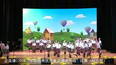 中国梦 祖国赞